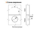 Мебельная петля для ДСП накладная (мини) Slide-on GIFF d = 26 Н = 0 никель, фото 2