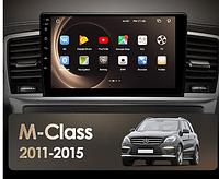 Junsun 4G Android магнитола для Mercedes-Benz M-Class M Class W166 ML 2011 - 2015