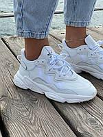Кожаные белые кроссовки Adidas Ozweego Triple White (Адидас Озвиго демисезонные женские и мужские размеры)