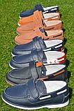 Туфли мокасины детские кожаные черные р32-37, фото 2