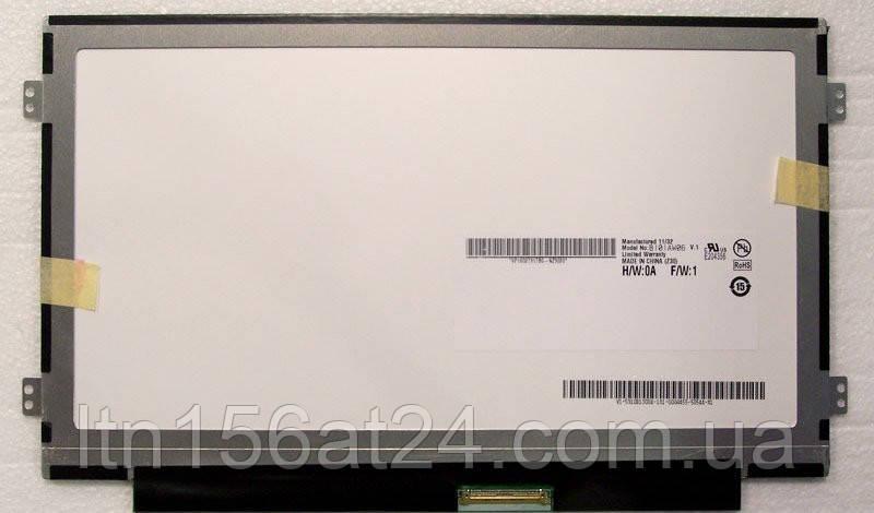 Матрица B101AW06 ACER Aspire One D270 D255 /Lenovo S100 S110 N101L6-L0D LP101WSB-TLN1 LTN101NT05 N101L6-L0C
