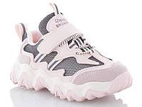 Детские кроссовки, 26-31 размер, 8 пар, Paliament
