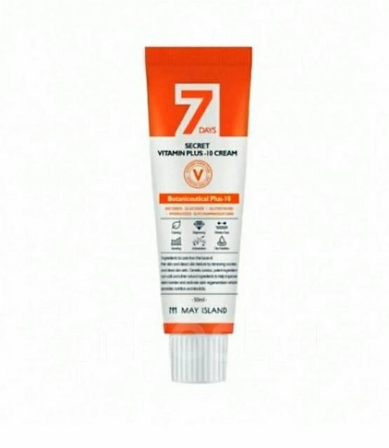 Витаминизированный крем May Island 7 Days Secret Vita Plus 10 Cream, 50 мл