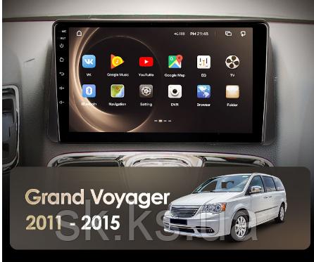 Junsun 4G Android магнитола  для  Chrysler Grand Voyager 5 2011 - 2015