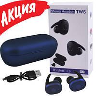Беспроводные вакуумные наушники TWS DT-1, Bluetooth гарнитура с микрофоном для смартфона и спорта, Синие