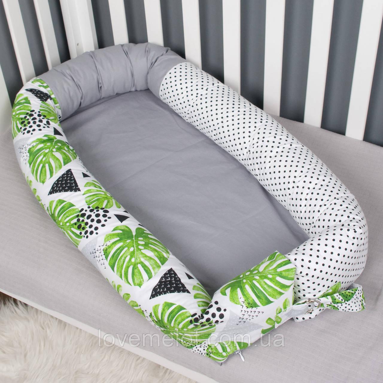 Гнездышко-кокон со сьемным чехлом для ребенка, позиционер, люлька, babynest, переносная кроватка
