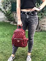 Красивий жіночий рюкзак, стьобаний , бордового кольору