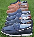 Детские туфли мокасины на липучке для мальчика замша синие р32 - 37, фото 2
