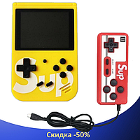 Ігрова приставка SUP Game Box 400в1 Жовта - Приставка Dendy для двох гравців з джойстиком, підключенням до ТБ