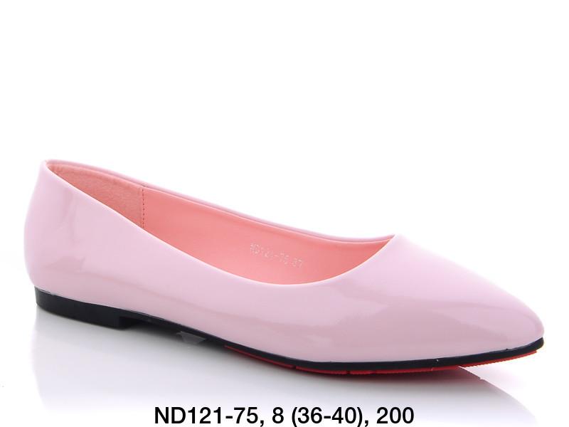 Балетки женские розовые Teetspace-Trasta-Egga-ND121-75