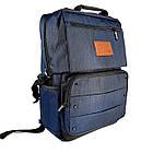 Городской рюкзак для ноутбука Leadfas, фото 4