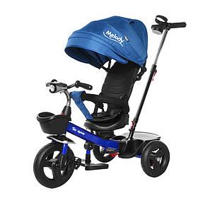 Велосипед трехколесный TILLY Melody T-385 Синий | Велосипед с родительской ручкой Тилли подстаканник, свет