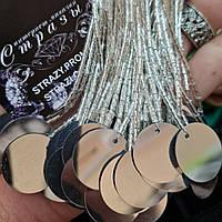 Стеклярус MATSUNO кручений Silver з пайеткой 20мм. 10 ниток 10см
