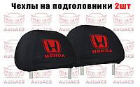 Универсальные Чехлы майки на подголовники HONDA цвет черный