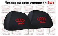 Универсальные Чехлы майки на подголовники AUDI цвет черный