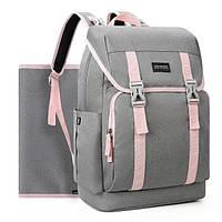 Многофункциональный рюкзак для мамы и малыша Мommore с пеленальным ковриком Серый с розовым (MM0090003A012)