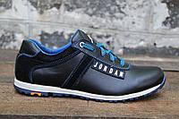 Демисезонная детская спортивная обувь из натуральной кожи DJ 10