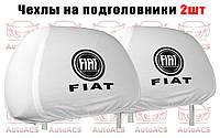 Универсальные Чехлы майки на подголовники FIAT цвет белый