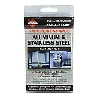 Автомобильный клей Ремонтный комплект, шпатлевка для алюминиевых и стальных деталей и др (SR225)