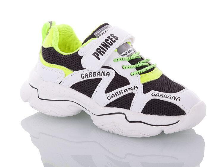 Детские кроссовки, 26-31 размер, 6 пар, Paliament
