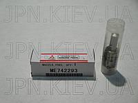 Розпилювач форсунки двигуна MITSUBISHI SAFIR MS827 (ME742293/DLLA151SM145/105025-1450) MITSUBISHI, фото 1