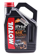 Моторное масло MOTUL ATV SXS POWER 4T 10W50 (4л) для мотовездеходов. API SN/SM/SL/SJ; JASO MA