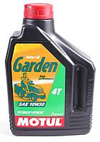 Моторное масло MOTUL GARDEN 4T 10W30 (1л) для сельскохозяйственной техники. API SJ -SH/CF