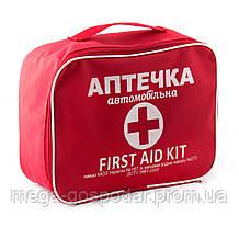 Аптечка первой помощи Carlife,аптечка автобусная с полным составом (АМА-2)