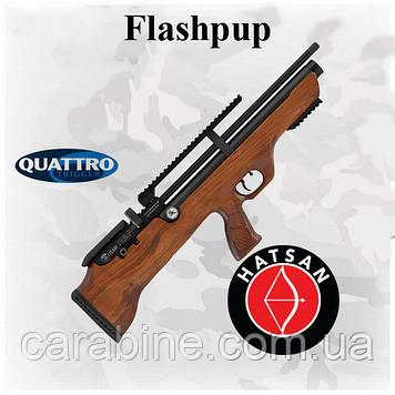 Hatsan Flashpup bullpup, PCP пневматическая винтовка с насосом (Хатсан ФлешПап)