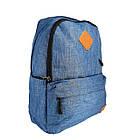 Городской многосекционный рюкзак Venlice, фото 5
