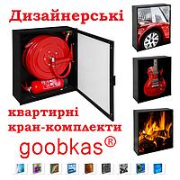 Дизайнерські внутрішньоквартирні кран-комплекти КПК