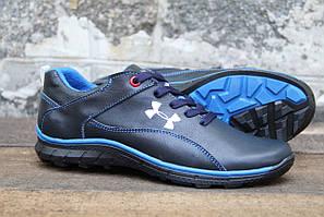 Демисезонная детская спортивная обувь из натуральной кожи 57 U