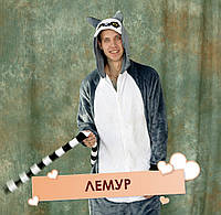 Пижама детская кигуруми мужские опт, дроп, розница