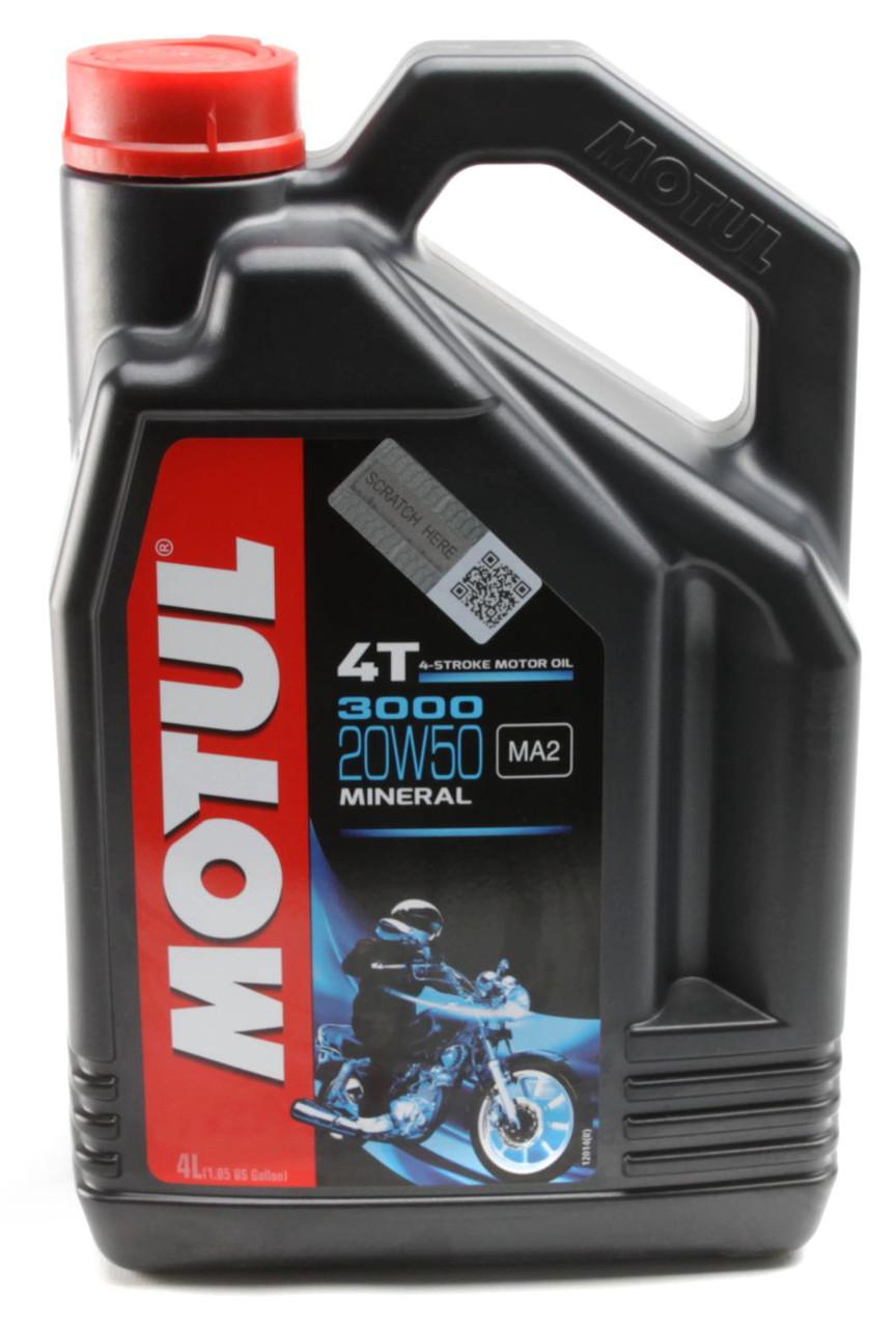 Моторное масло MOTUL 3000 4T 20W50 (4л) для мотоциклов. API SL/SJ/SH/SG, JASO MA2