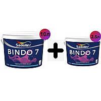 Матовая моющаяся краска Sadolin Bindo 7 10л
