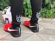 Гетры футбольные без носка + носки GUL(черные)/комплект/обрезки/для футбола, фото 3