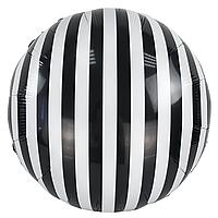 Фольгированный шар 18' Китай полосатый черно-белый, 45 см