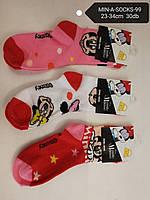 Носочки для девочек оптом, DISNEY, 23-34 см,  № min-a-socks-99