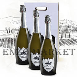 Набор 3 бутылки: Вино игристое Cavalli Neri Bianco Spumante Brut, 0,75 литра