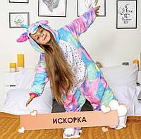 Пижама детская кигуруми искорка единорог опт, дроп, розница