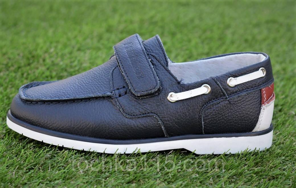 Туфли детские для мальчика кожаные синие р32 - 37