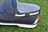 Туфли детские для мальчика кожаные синие р32 - 37, фото 3