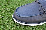 Туфли детские для мальчика кожаные синие р32 - 37, фото 7