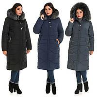 Пуховик-пальто женский большого размера «Липар» (Синий, серый, черный | 48,50,52,54,56,58,60,62,64,66)