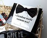 """Подарунковий чоловічий набір """"Виконання твоїх бажань"""": чекова книжка бажань, шоколад, маска для сну, фото 10"""