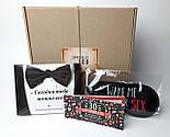 """Подарунковий чоловічий набір """"Виконання твоїх бажань"""": чекова книжка бажань, шоколад, маска для сну, фото 2"""