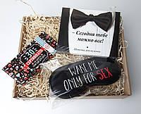 """Подарочный мужской набор """"Исполнение твоих желаний"""": чековая книжка желаний, шоколад, маска для сна"""