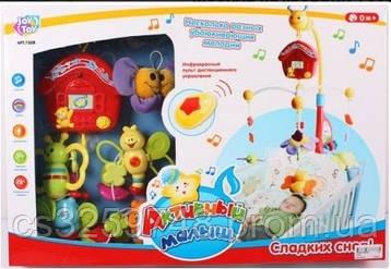 Мобиль-карусель Joy Toy «Активный малыш» 7308 для кроватки на радиоуправлении, фото 2