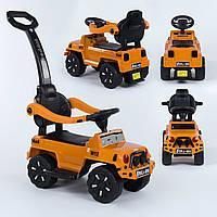Каталка-толокар JOY 808 W-3377 Оранжевый