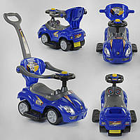 Детская машинка-толокар JOY 7008 - В Синий